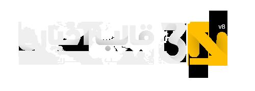 هلا بريس جريدة عربية دولية مستقلة